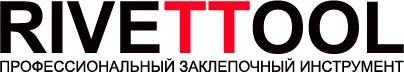 Rivettool Казахстан